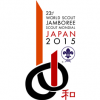23rd World Scout Jamboree