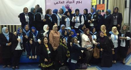 int womens day libya 2016
