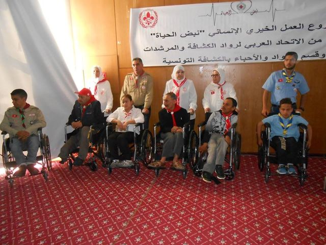 tunisia wheelchair